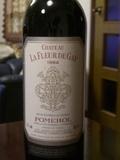Wine_blog
